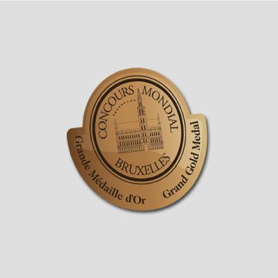 logo_concours-mondial-de-bruxelles